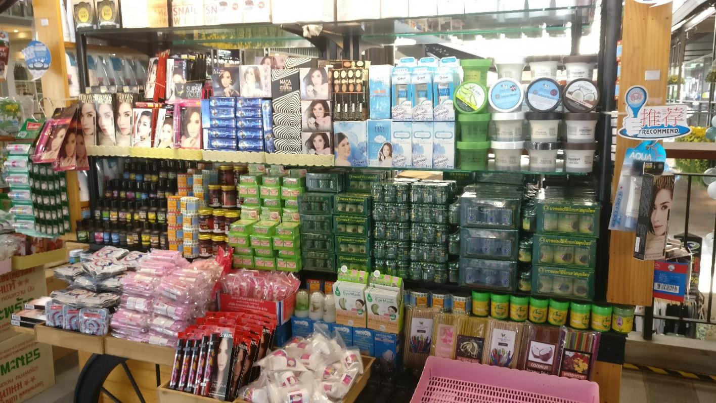 Косметика в тайланде что купить паттайя avon cherish цена 30 мл