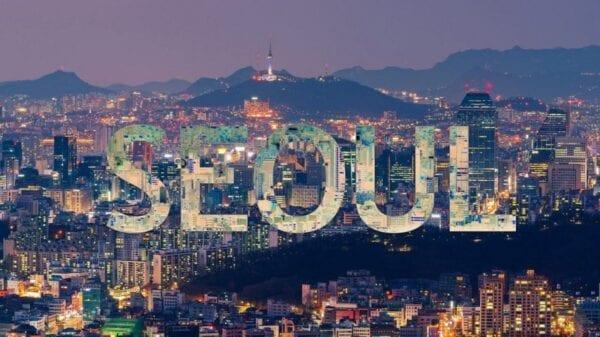 Купить тур в Сеул