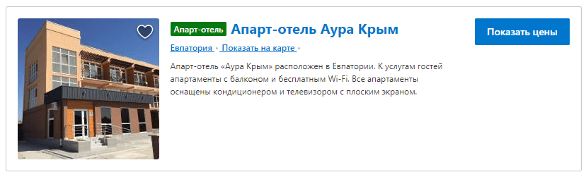 banner apart-otel-aura-krym