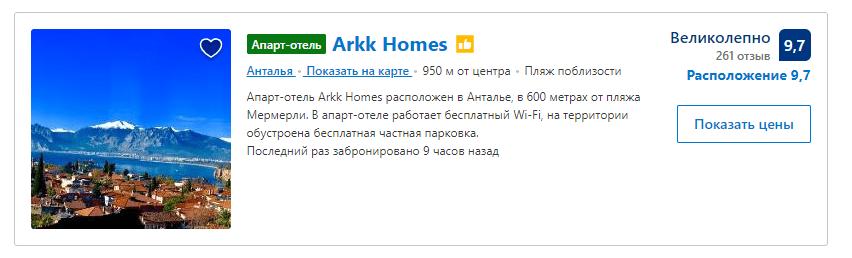 banner arkk-homes