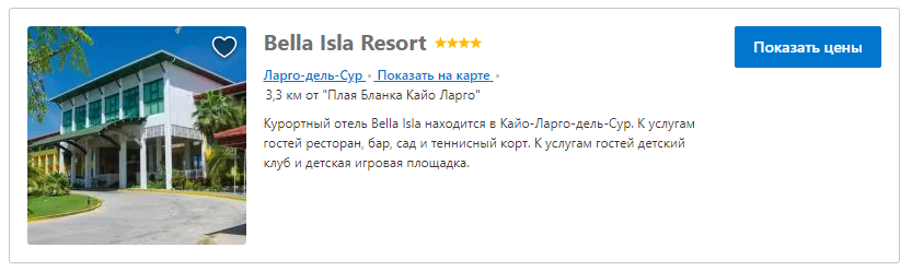 banner bella-isla-resort-cayo-largo-del-sur123