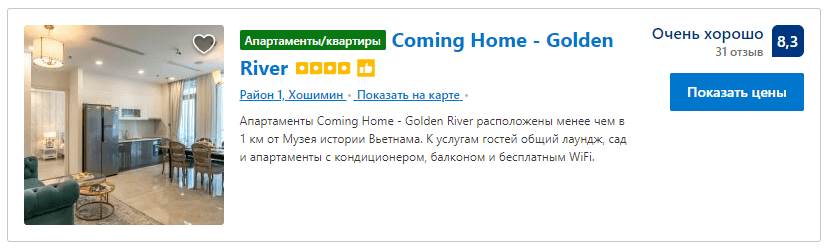 banner coming-home