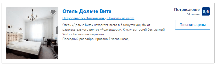 banner dolce-vita-petropavlovsk-kamchatskiy