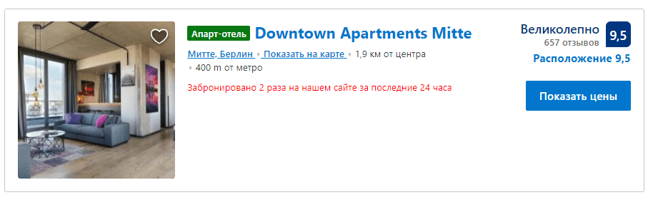 banner downtown-apartments