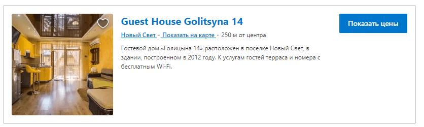 banner golitsyna-14