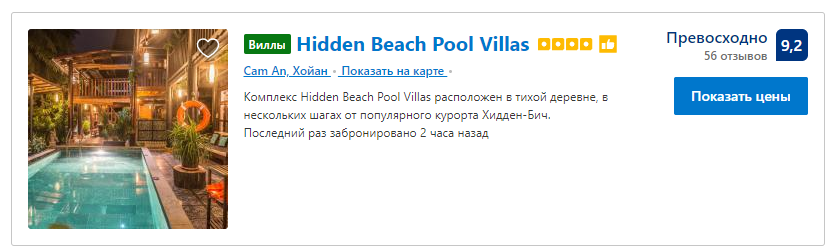 banner hidden-beach-pool-villas
