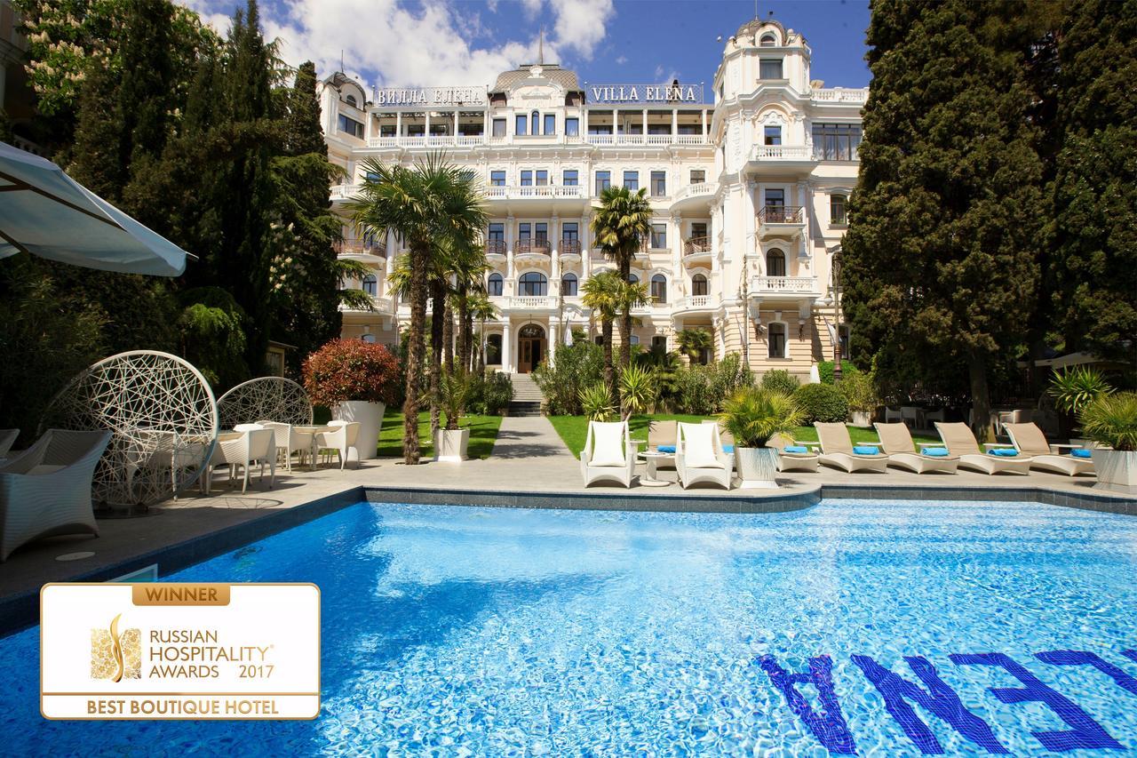Вилла Елена Hotel & Residences