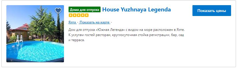 banner house-yuzhnaya-legenda