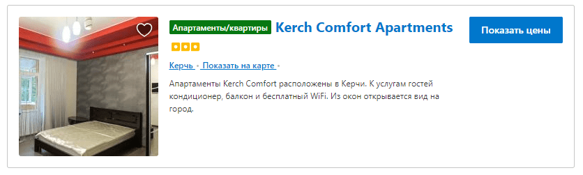 banner kerch-comport-apartment