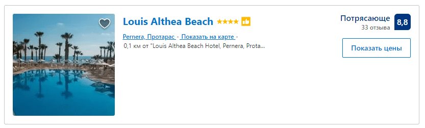 banner louis-althea-beach