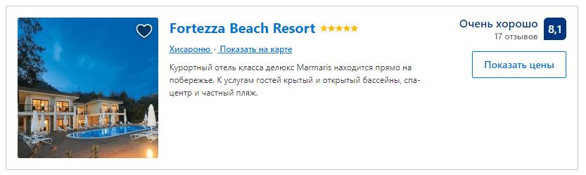 banner marmaris-resort-deluxe-otel