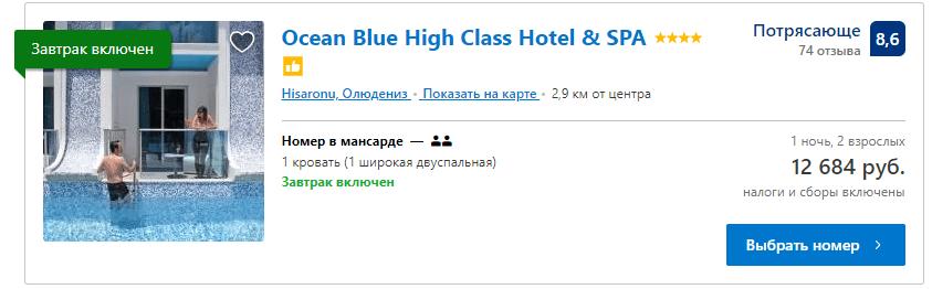 banner ocean-blue