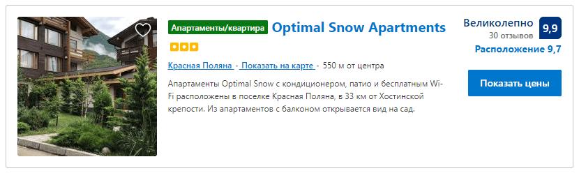 banner optimal-snow-apartments