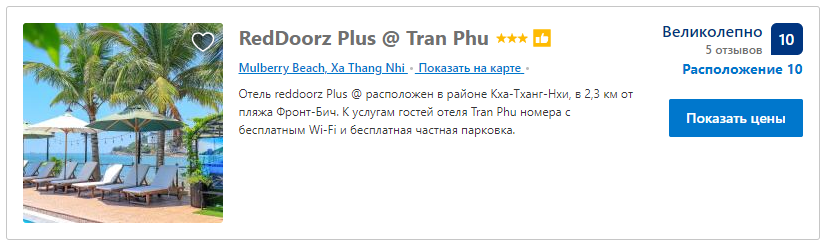 banner reddoorz-plus-tran-phu-2