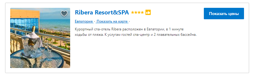 banner ribera-resort-amp-spa