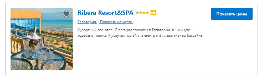 banner ribera-resort-amp-spa