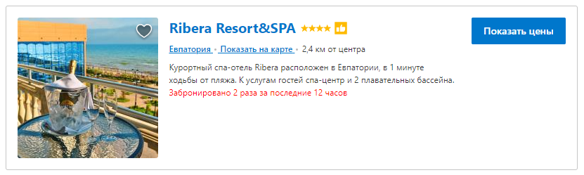 banner ribera-resortspa