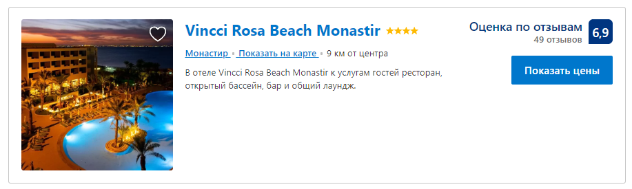 banner sentido-rosa-beach-monastir
