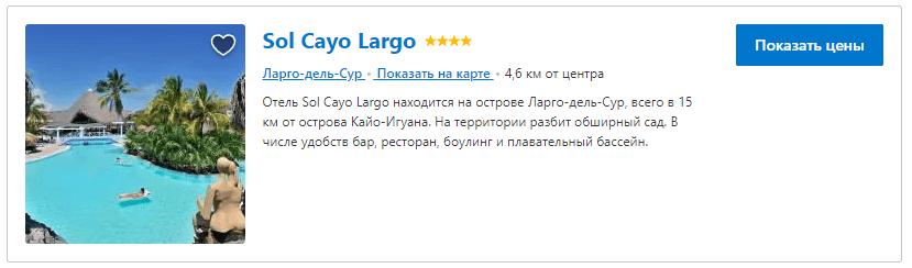 banner sol-cayo-largo