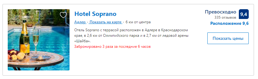 banner soprano