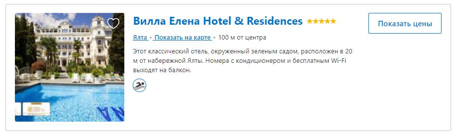 banner hotel_residences