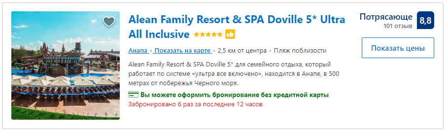 banner dovill-spa