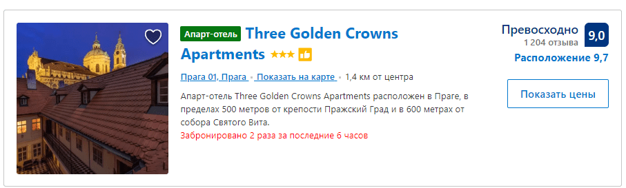 banner residence-three-golden-crowns