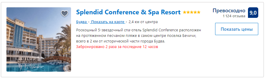 banner splendid-confetence-spa-resort