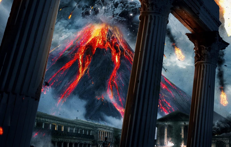 Разрушитель Помпеи  Везувий 2