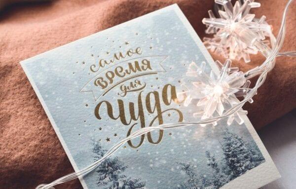 Новогодние путешествия: когда выгоднее заказывать билеты?