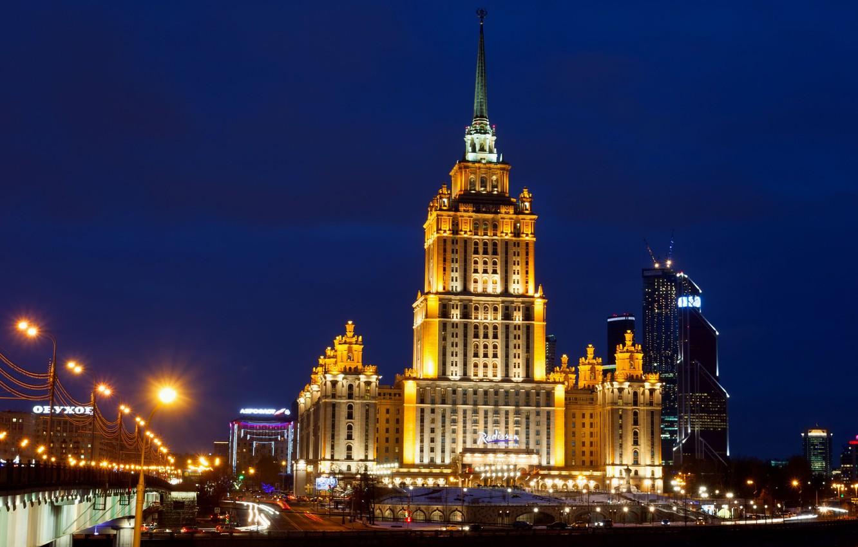 radisson-royal-hotel-moskva-noch-otel-moscow-night-bridge-st