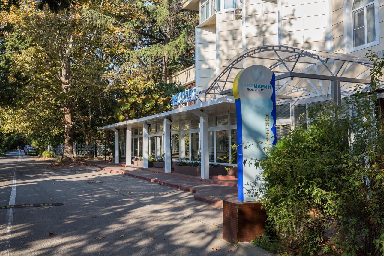 aquamarine-resort