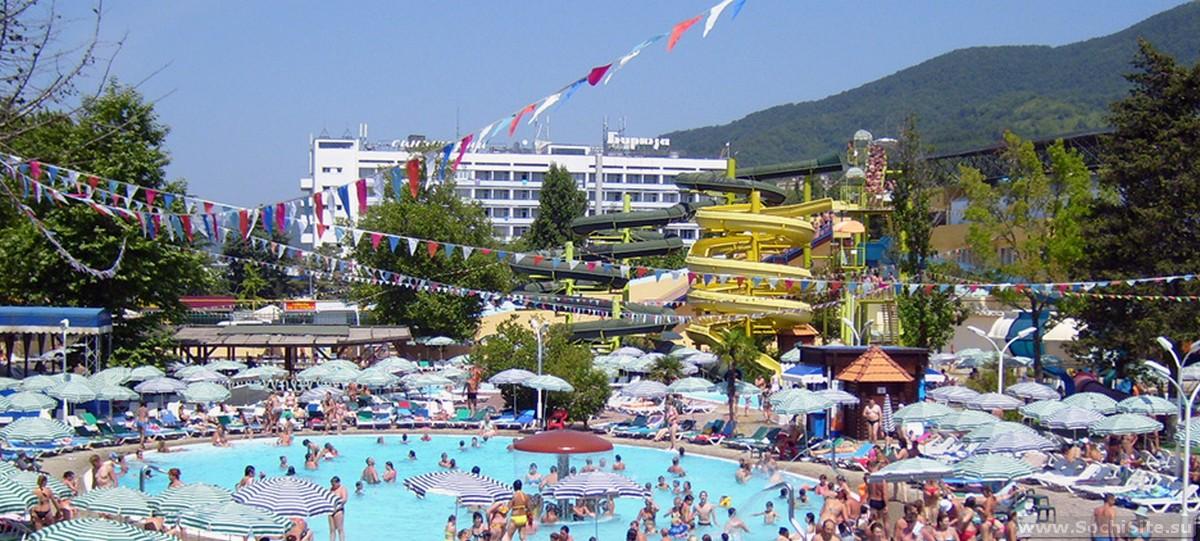 aquapark-morskaya-zvezda-lazarevskoye