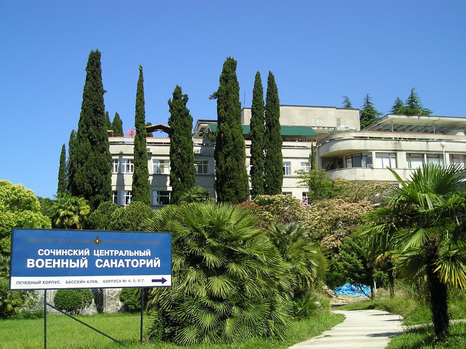 sanatorij-sochinskij