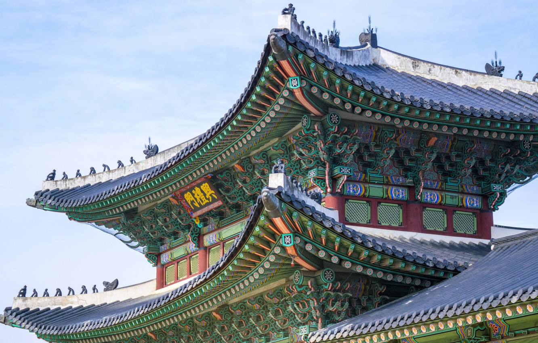 jongno-gu-seoul-south-korea