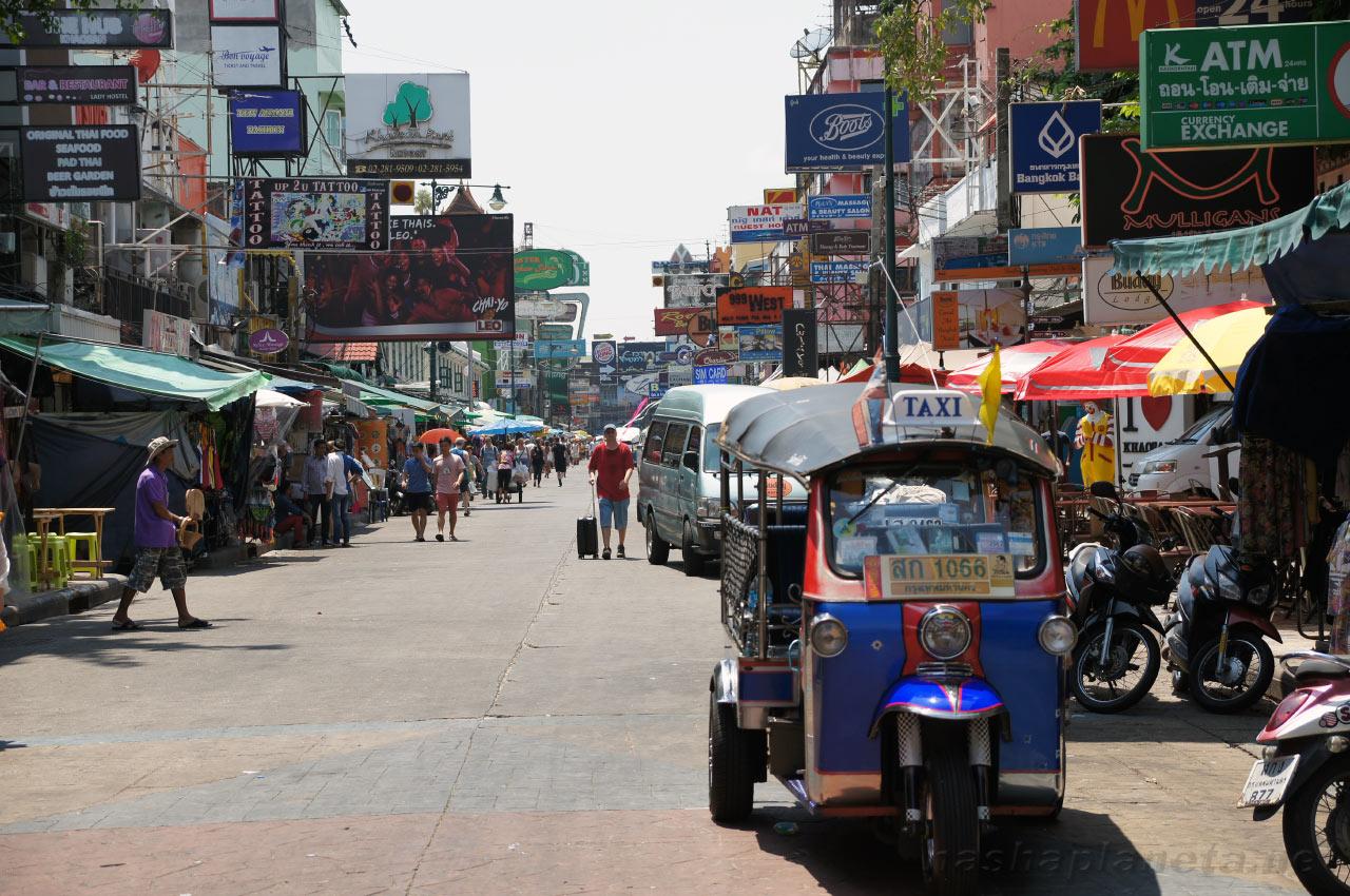 bangkok-khaosan-road