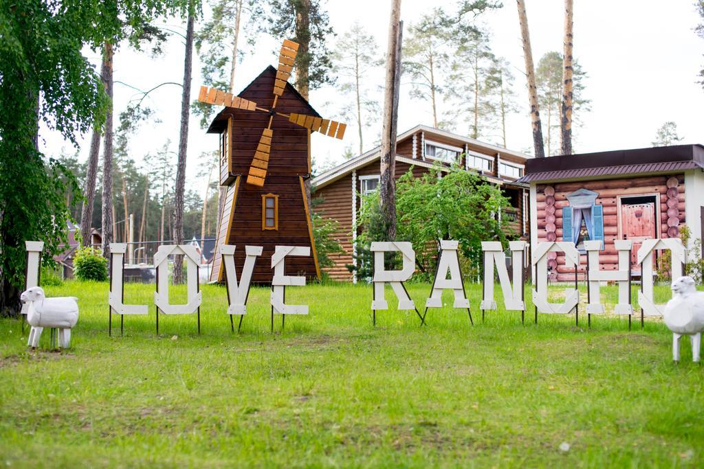 rancho-636