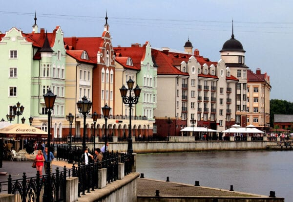 Отель «Ibis Калининград Центр», недорогой отдых